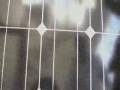 Watch Smart Solar Home Microgrid India Part 1 Video Thumbnail