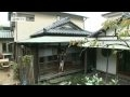 Watch Passive House Japan Thumbnail
