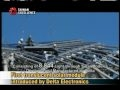 Watch Taiwan Solar Stadium Thumbnail