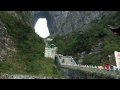 Watch Tianmen Mountains Thumbnail