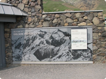 Eielson Visitor Center Denali Entry Sign
