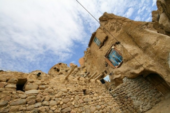 Iran Rock House