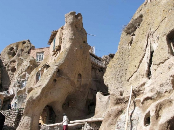 Iran Rock House Organic Shape