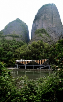 Tianmen Restaurant Mountains