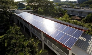 Energy Building Singapore Pictures on Solaripedia   Green Architecture   Building   Projects