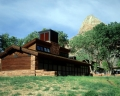 Zion National Park Visitors Center (Utah, USA)