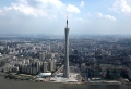 Canton Tower Aerial