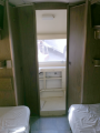 Airstream 1972 Renovation Before